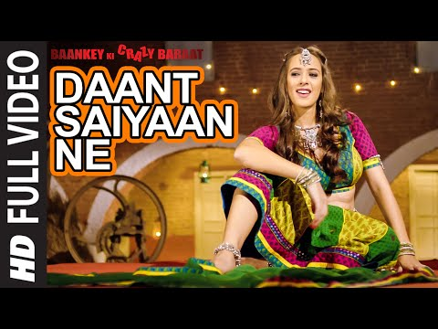 Daant Saiyaan Ne