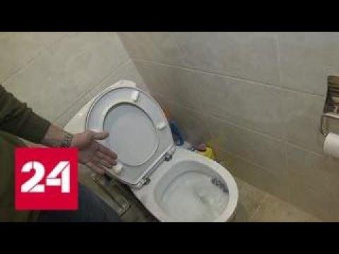 Коммунальщики установили заглушку на канализацию за чужие долги - Россия 24