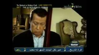 دامت لمين محمد رشدى تحميل MP3