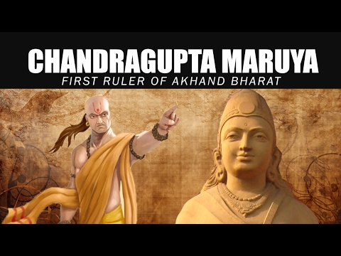 Ep. 1: Documentary - Chandragupta Maurya - Ruler of Akhand Bharat