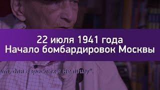 Разговор Успенского с iz.ru по случаю 80-летия писателя