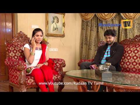 Sun tv serials ilavarasi online dating 5