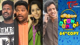 Fun Bucket | 64th Copy | Funny Videos | by Harsha Annavarapu | #TeluguComedyWebSeries
