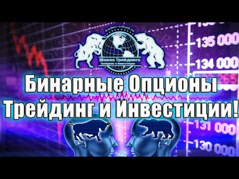 Как зарабатывать на курсе биткоина на бирже