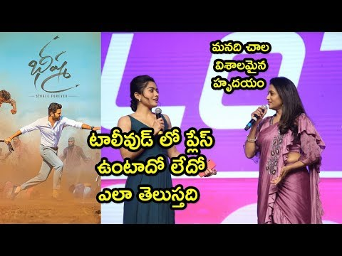 rashmika-mandanna-at-bheeshma-movie-pre-release-event