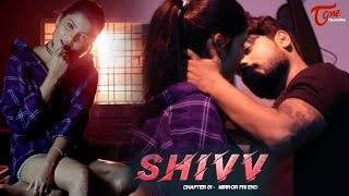 Shivv   Telugu Short Film 2018   By Kalyan Jalagam   TeluguOne