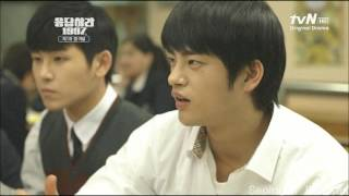 Seo In-guk - Just One Ring