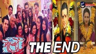 Ye Hai Mohabbatein LAST EPISODE: इस महाएपिसोड में होगी शो की 'HAPPY ENDING', रमन-इशिता के साथ होगा..