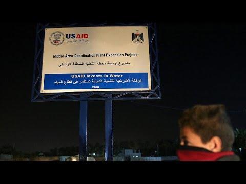Τέλος στην αμερικανική βοήθεια στους Παλαιστίνιους
