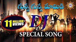 Gunna Gunna Mamidi DJ Special Hit Song || Disco Recording Company