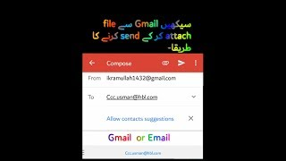 way to Send email or gmail ( c. v.  etc attach ker k mail kerna)