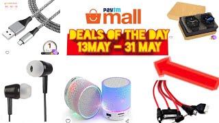 Paytm Mall Free Shopping Offer | PaytmMall offer today | Paytm Mall offer today #worldtechchannel