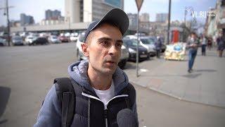VL.ru - Что горожане думают о наказании Игоря Пушкарева (ВИДЕОБЛИЦ)