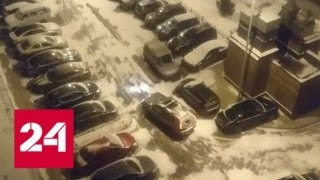 Протаранившего 12 машин в Видном водителя сняли на видео - Россия 24