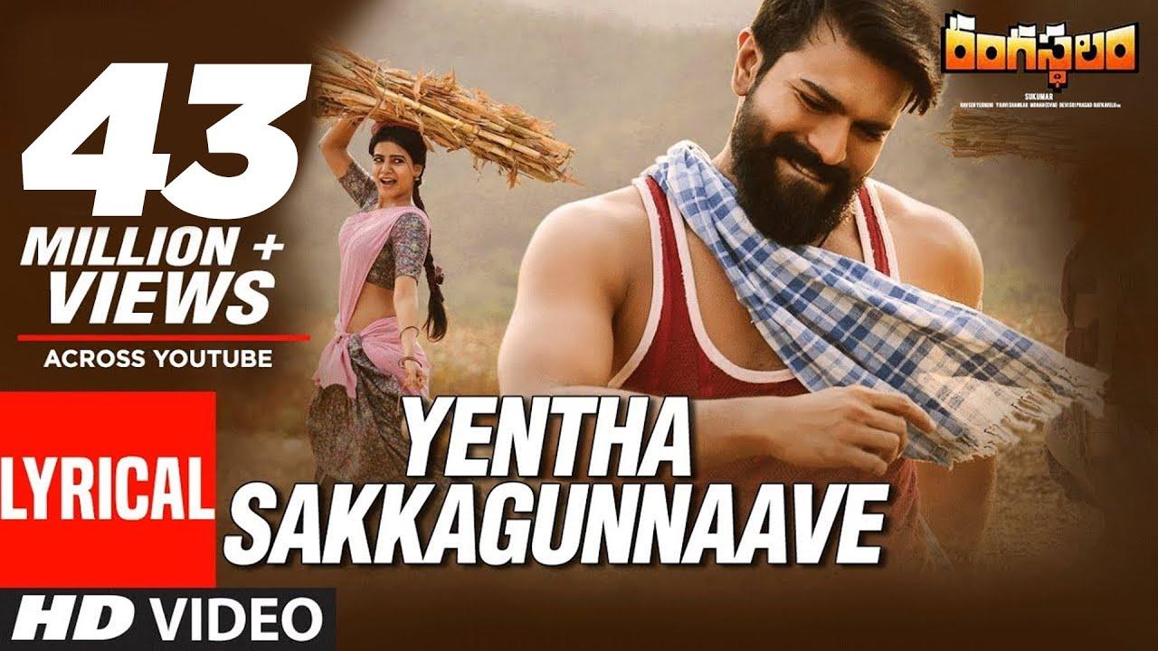 Yentha Sakkagunnaave Audio Song   Rangasthalam Movie Songs   Ram Charan, Samantha