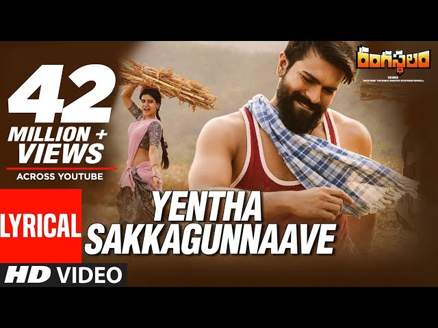 Yentha Sakkagunnaave Audio Song | Rangasthalam Movie Songs | Ram Charan, Samantha