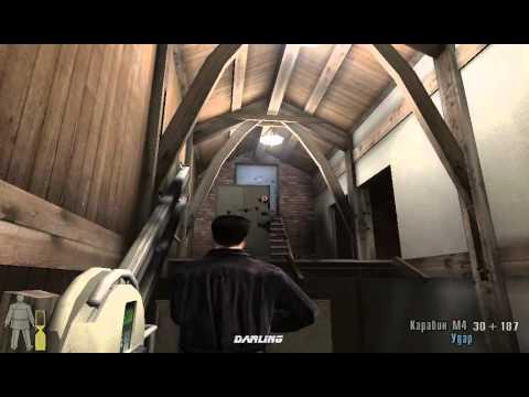 Прохождение Max Payne 2 (часть 3, глава 8)