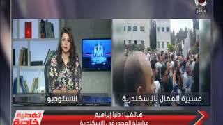 تحميل و استماع الفنان أحمد شيبه يجوب الشوارع في الأسكندرية لحث المواطنين على المشاركة في الإستفتاء MP3