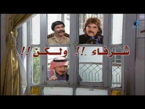 Episode 05 - Hadeth Al Maraya Series | الحلقة الخامسة - مسلسل حديث المرايا