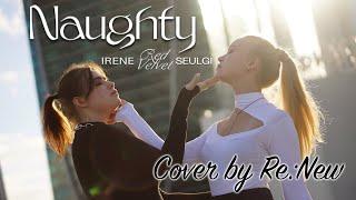 """[K-POP IN PUBLIC] Red Velvet - IRENE & SEULGI """"놀이 (Naughty)"""" Dance Cover by Re:New"""