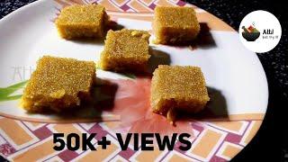 Jaggery Rava Burfi L Sooji Burfi L Jaggery Sweet Recipe L Suji Ki Sweet Recipe