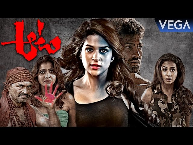 Aata Telugu Movie Theatrical Trailer | Latest Telugu Movie Trailers 2016