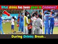 Which Drinks has been given to cricketers during Drinks Break in Cricket