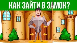 3 МЕГА загадки с ОТВЕТАМИ   Головоломки и задачи на логику   БУДЬ В КУРСЕ TV