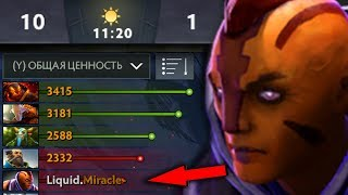 МИРАКЛ на СИГНАТУРНОМ АНТИМАГЕ! MIRACLE ANTIMAGE DOTA 2