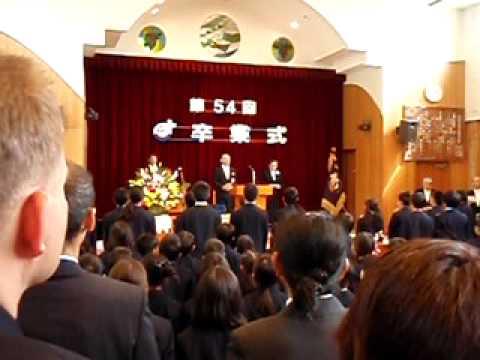 09三育小学校卒業式校歌斉唱