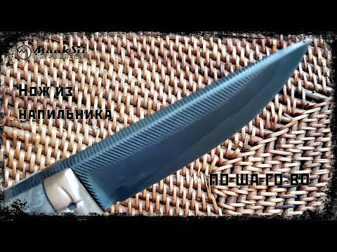 , title : 'Простой сложный нож из напильника'
