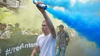 В Киеве проходит акция в поддержку подозреваемых по делу об убийстве журналиста Шеремета