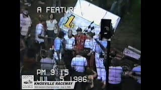 Knoxville Raceway - July 5, 1986 - Terry McCarl First Win!