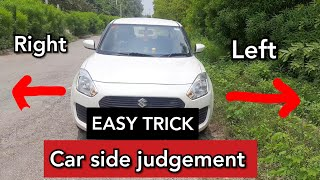 How to judge left and right side of your car  left and  right side car judgement   Rb automobile