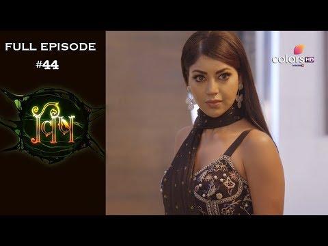 Vish - Full Episode 45 - With English Subtitles