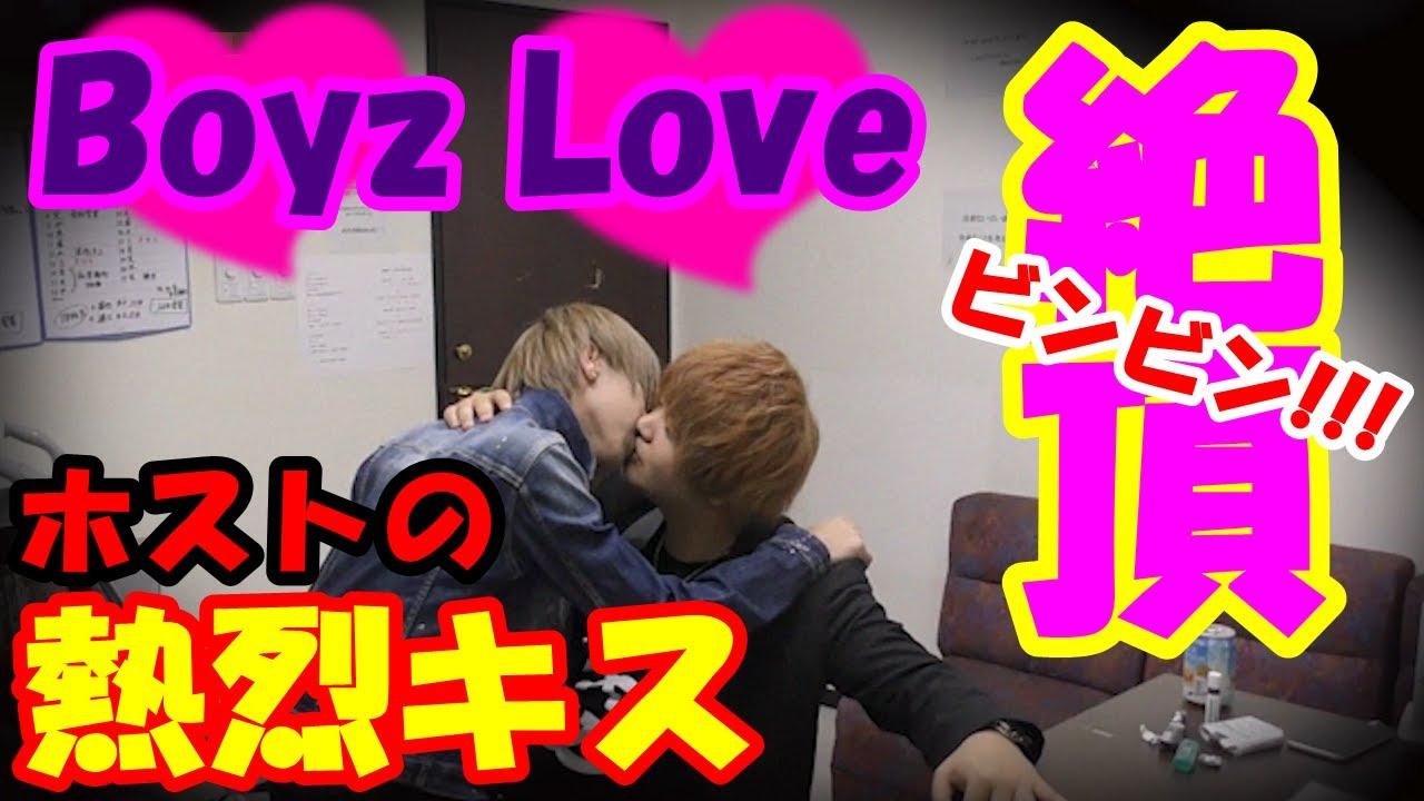 男同士がキスしていたらどんな反応するのか検証ドッキリ!!