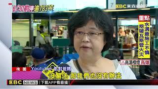 「我就是生氣怎樣」 罷工旅客火氣大 地勤成出氣包