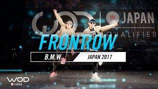 B.M.W. | FrontRow | World of Dance Japan Qualifier 2017 | #WODJP17