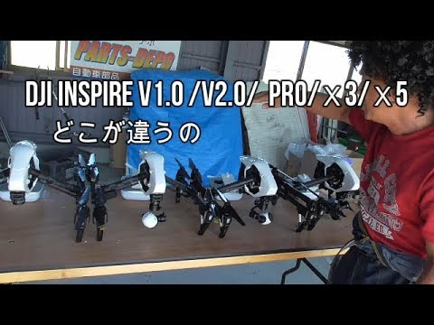 dji-inspire-1-4