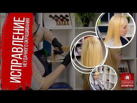 Maska do włosów z kakao do włosów farbowanych