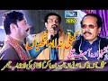 Kamli Na La Akhyna - Shazada Asif Ali - Latest Song - Moon Studio Pakistan