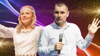 Второе пришествие Христа! Станислав и Юлия Салтаненко