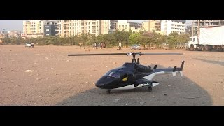 rc scale helicopter fuselage - मुफ्त ऑनलाइन