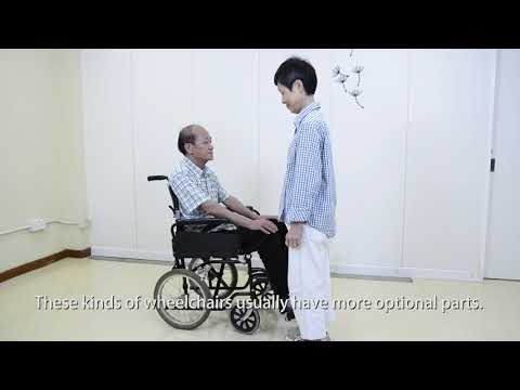 影片: Introduction of Wheelchairs