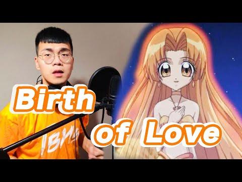TMBS翻唱星羅的第二首歌出來-Birth of Love