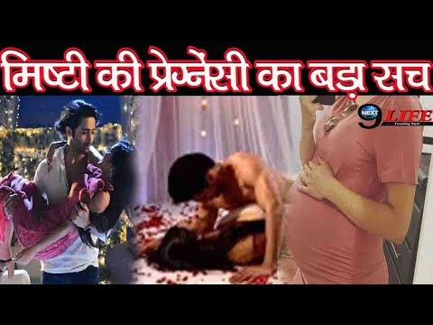 Ye Rishtey Hai Pyaar Ke: INTIMATE हुए अबीर-मिष्टी, इस तरह खुलेगा Pregnancy का सच Mishti-Aber Romance