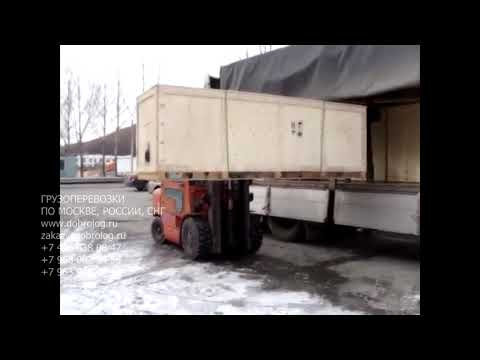 Перевозка оборудования   Dobrolog.ru - грузоперевозки 8 495 638 08 47