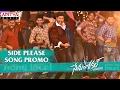 Side Please  Video Song Promo    Nenu Local Movie    Nani, Keerthy Suresh   Devi Sri Prasad