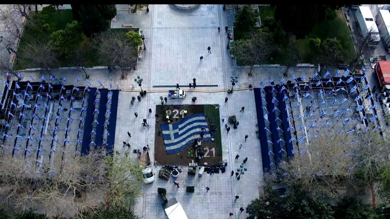 Ελληνικές σημαίες στολίζουν την πλατεία Συντάγματος