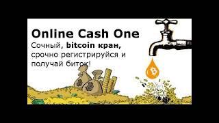 Online Cash One